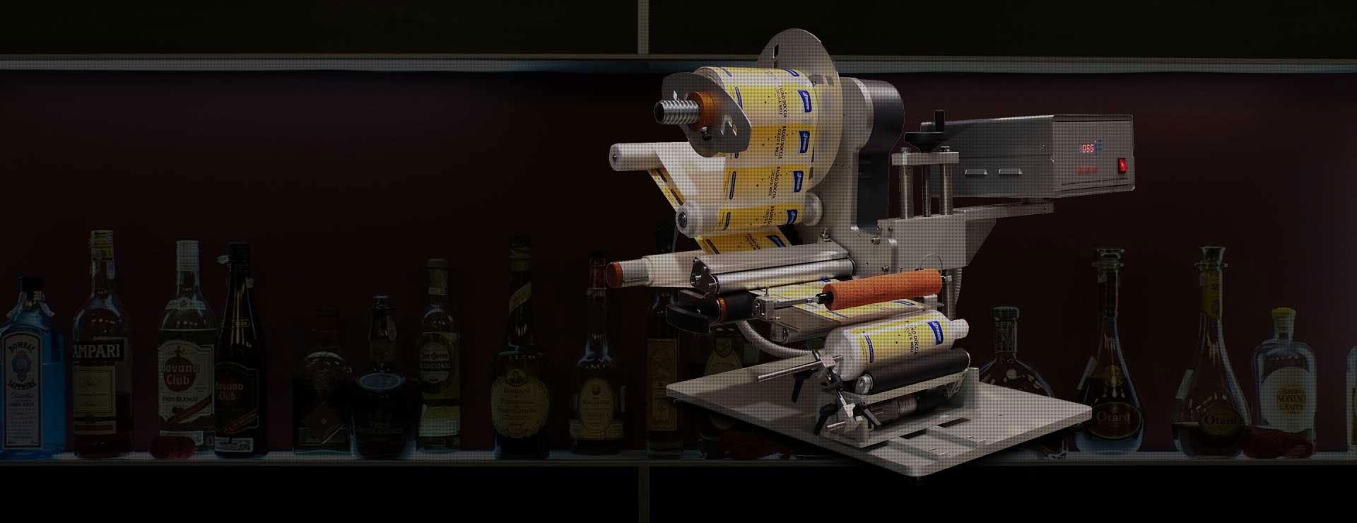 Оборудование для этикетки