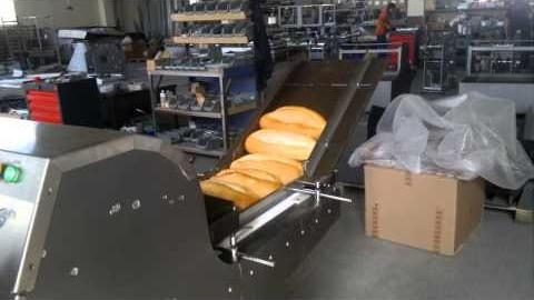 Автоматическая хлеборезка EDM-006