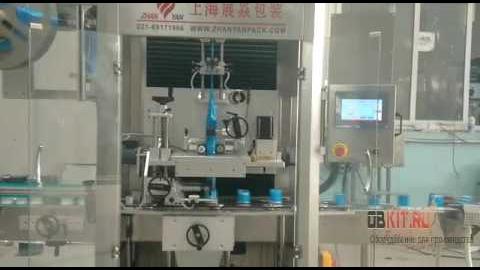 Тестирование на заводе этикетировочной линии, перед отгрузкой