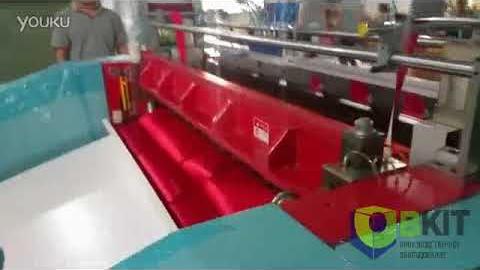 Ротационная машина для резанья ткани