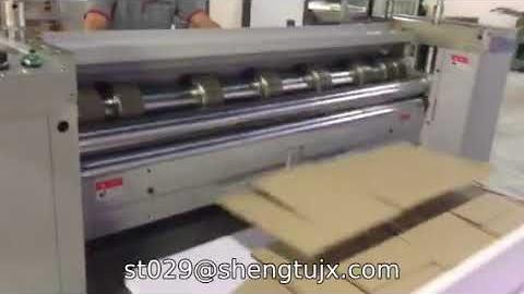 Модель ST086 Процесс разрезания картона на небольшие части