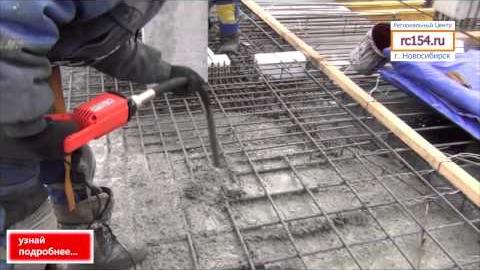 Профессиональное строительство с глубинным вибратором