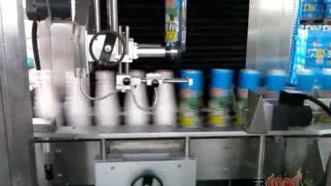 Нанесение термоусадочной этикетки с большой производительностью на бутылки