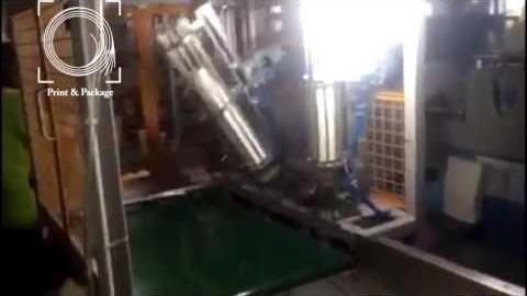 Машина для производства бумажных стаканов ZBJ X12 с приемным устройством и упаковкой
