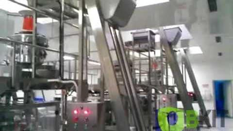 Весовой дозатор элеваторного типа - подача продукта