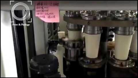 Машина для производства бумажных стаканов ZBJ X12