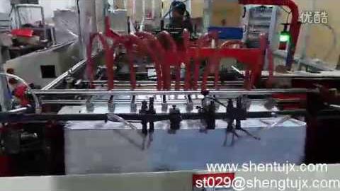 Модель ST036B Изготовление обложки на 5 сложений