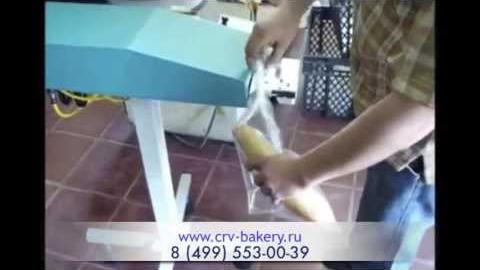 Клипсатор CRV 2 – удобное приспособление в хлебобулочной промышленности