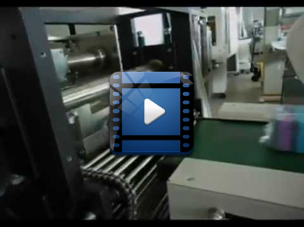 Горизонтальные упаковочные машины с нижней подачей пленки