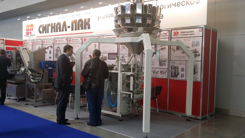Упаковочное оборудование. RosUpack 2014.